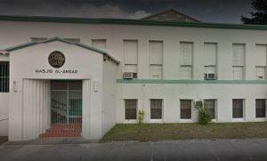 Clara Mohammed School