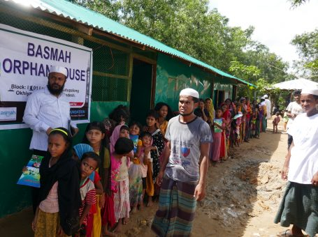 BASMAH – Bangladesh American Society of Muslim Aid for Humanity