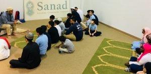 Sanad Trust Foundation