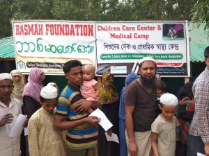 BASMAH – Bangladesh American Society of Muslim Aid for Humanity
