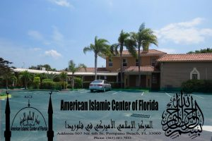 American Islamic Center of Florida