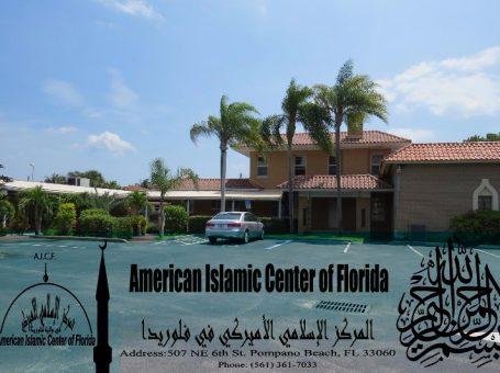 American Islamic Center of Florida